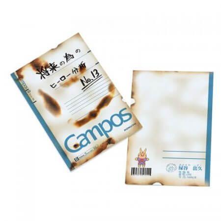 My Hero Academia Midoriya Izuku Burned Notebook Anime Cosplay Accessory Book Props School Student Note Book Gift 2