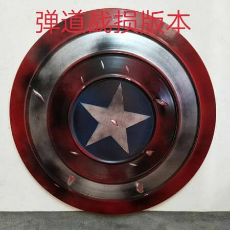 Avengers Endgame Captain America Shield Steve Rogers Cosplay Prop superhero Metal Shield props Halloween Party 2