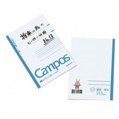 My Hero Academia Midoriya Izuku Burned Notebook Anime Cosplay Accessory Book Props School Student Note Book Gift 1