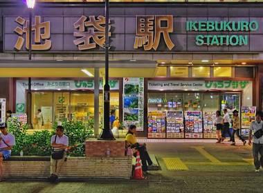 History of Ikebukuro
