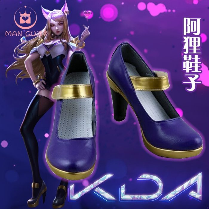 LOL KDA Ahri Cosplay Adult Costume Women's Suit for LOL League of Legends Halloween sex leather jumpsuit 6