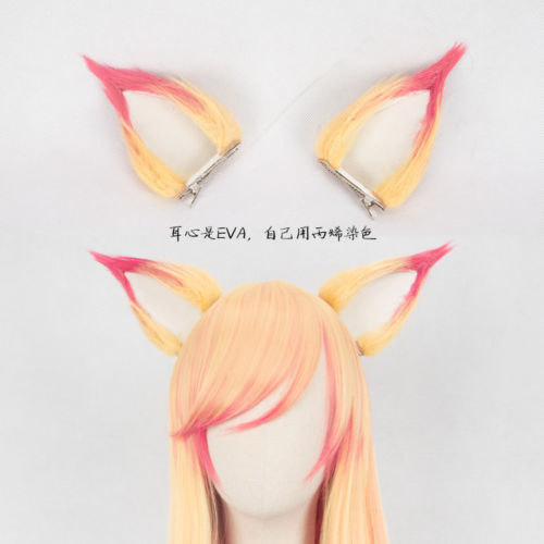 100cm LOL Ahri Gumiho Wigs Star Guardian the Nine Tailed Fox Cosplay Costume Wig + Wig Cap + Ears 3