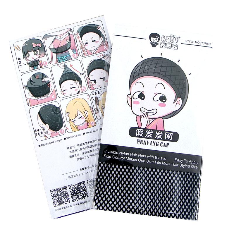 HSIU game Genshin Impact cosplay Amber wig dark brown long hair + Free brand wig net 5