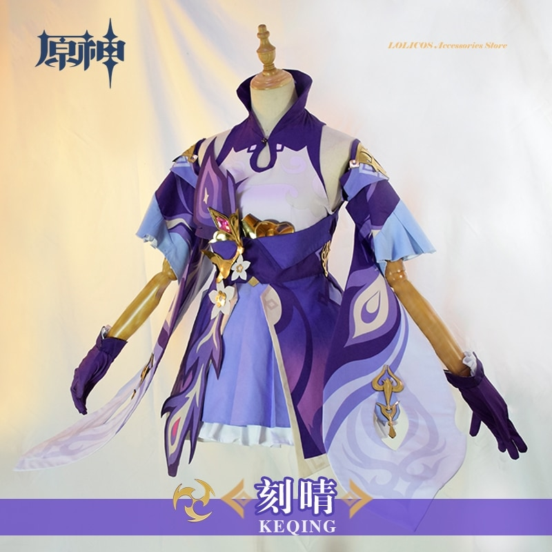 New Anime Game Genshin Impact Keqing Cosplay Costume Outfit Adult Men Woman Uniform Party Dress Halloween Carnival Full Set 3