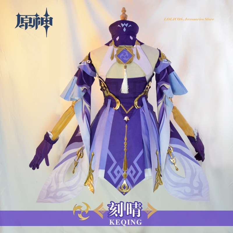 New Anime Game Genshin Impact Keqing Cosplay Costume Outfit Adult Men Woman Uniform Party Dress Halloween Carnival Full Set 5