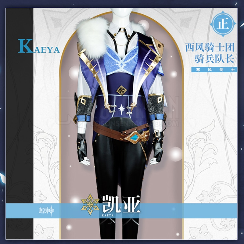 Anime Game Genshin Impact Kaeya Original Skin Battle Uniform Gorgeous Outfit Cosplay Costume Halloween Men Free Shipping 2021New 1