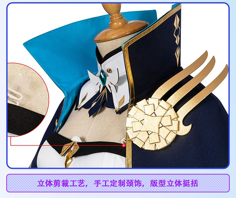 Game Genshin Impact Jean Cosplay Costume 6