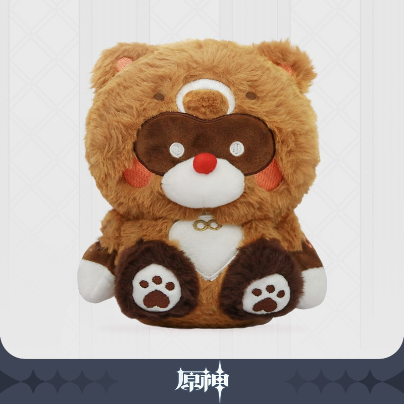 Anime Game Genshin Impact Lovely Xiangling Caramel Crispy Rice Plush Stuffed Dolls Cartoon Pillow Toy Cosplay Xmas Gift 16 1