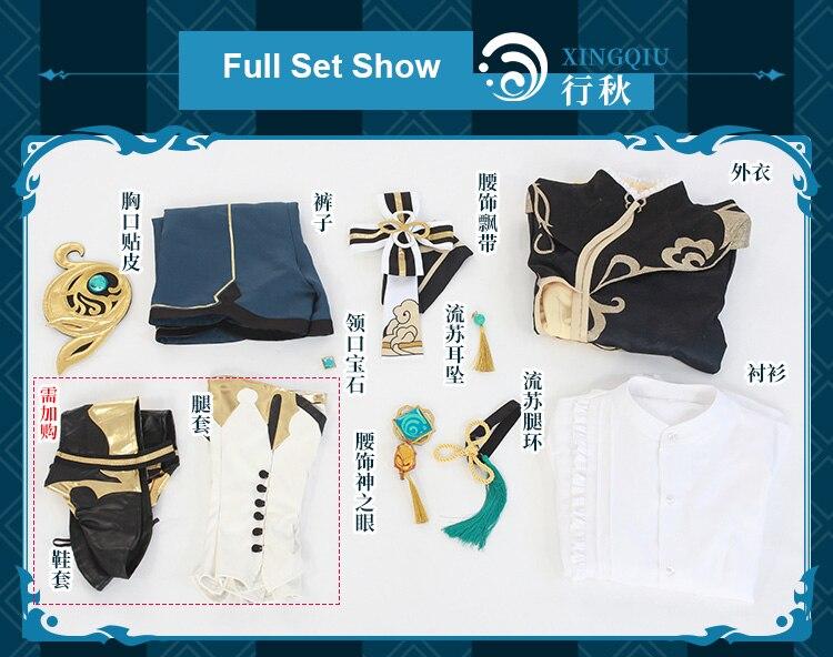 Anime Genshin Impact XingQiu Cosplay Costume Ver. Battle Game Suit Uniform XING QIU Halloween Costumes For Women Men 2021 New 5