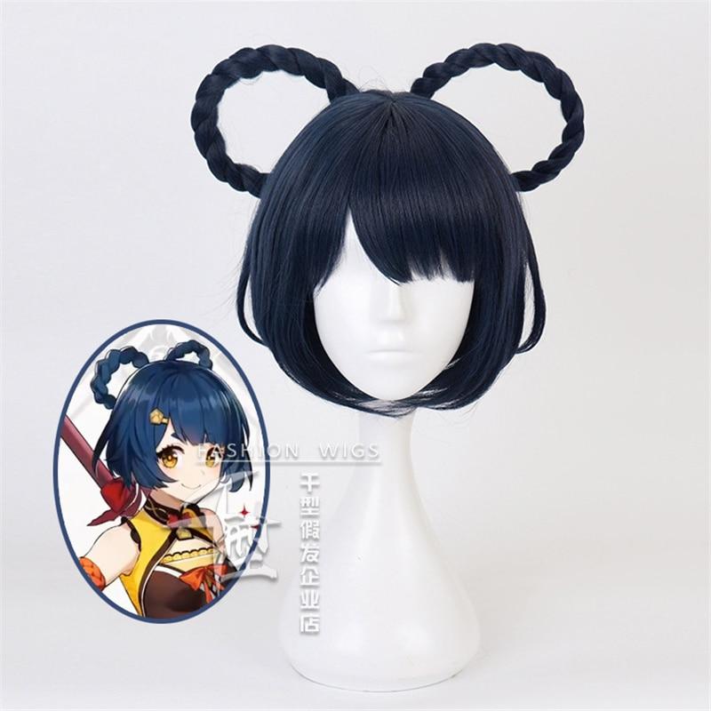 New Xiangling Wig Cosplay Set Anime Genshin Impact Character Prop Uniform 1