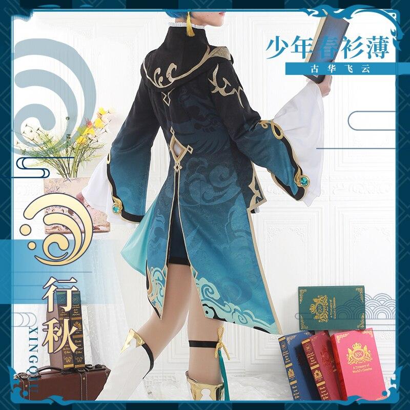 Anime Genshin Impact XingQiu Cosplay Costume Ver. Battle Game Suit Uniform XING QIU Halloween Costumes For Women Men 2021 New 4
