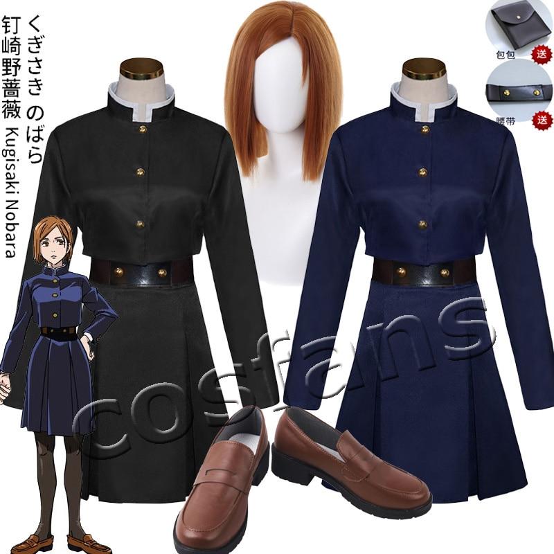 Anime Jujutsu Kaisen Kugisaki Nobara Cosplay Costume Kugisaki Nobara Wig Waist Bag Dress Halloween Outfits Fancy Suit Uniforms 1