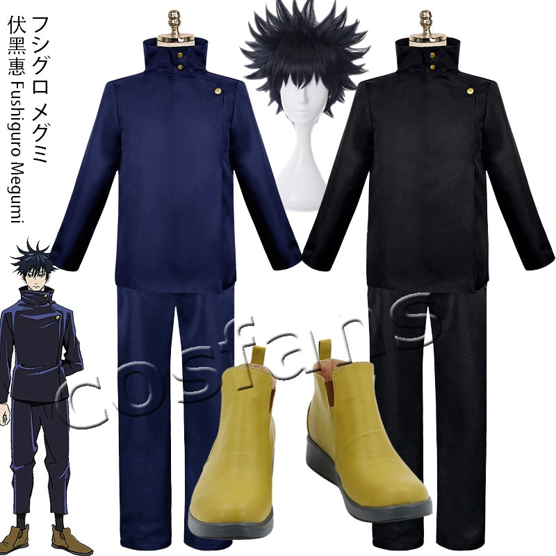 Anime Jujutsu Kaisen Fushiguro Megumi Cosplay Costume Shoes for Women Men Full Set School Uniform for Girls Boys Adult Women Men 1