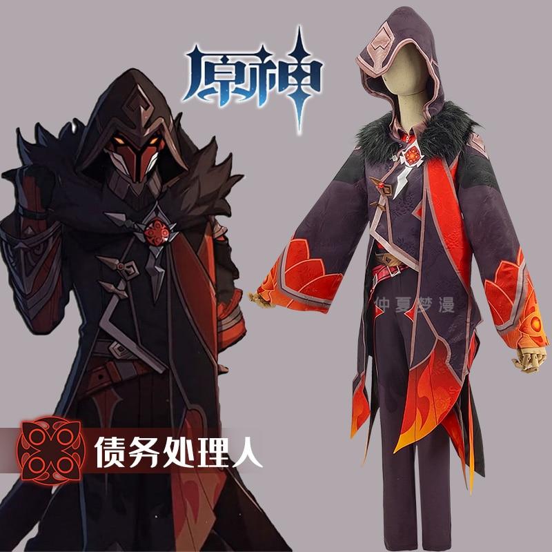 Anime Genshin Impact Fatui NPC Cosplay Costume Game Suit Uniform Halloween Costumes For Men Outfits 1