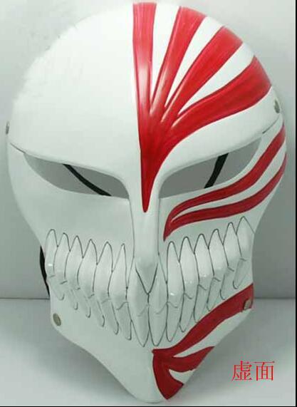 Anime Bleach Cosplay Ichigo Kurosaki Bankai Hollow Mask Wig Men Halloween Cosplay Costume 4