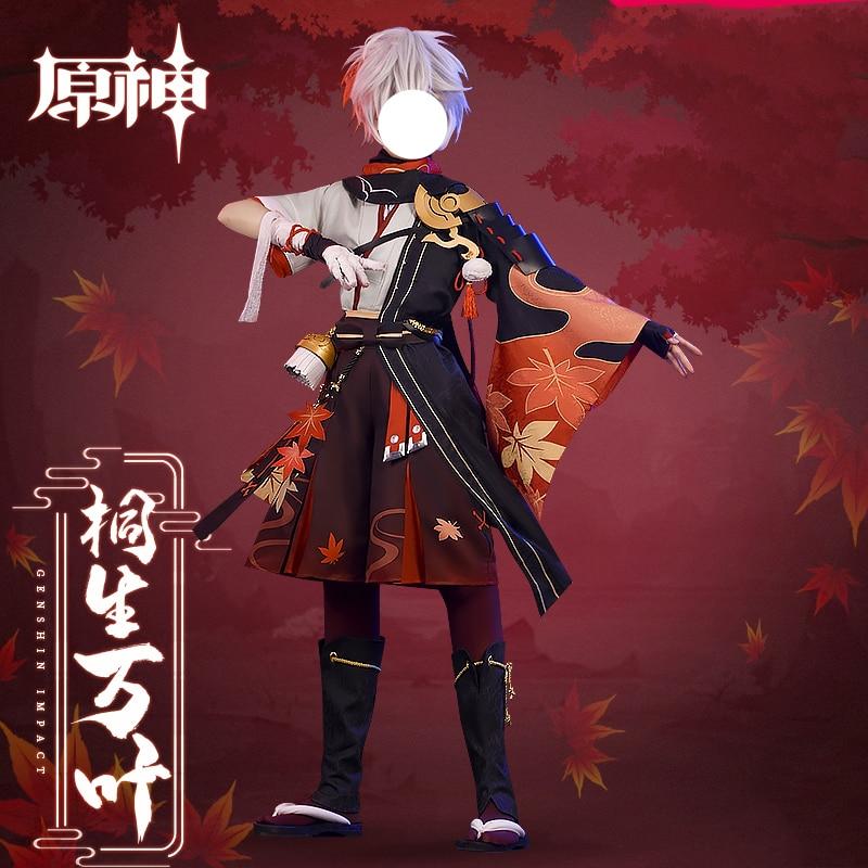 Anime Game Genshin Impact Kiryu Kazuha Battle Suit Party Gorgeous Uniform Cosplay Costume Halloween Men Free Shipping 2021 New 1